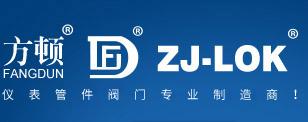 北京艺森恒达园林绿化服务有限公司__bjyshdyllh.com